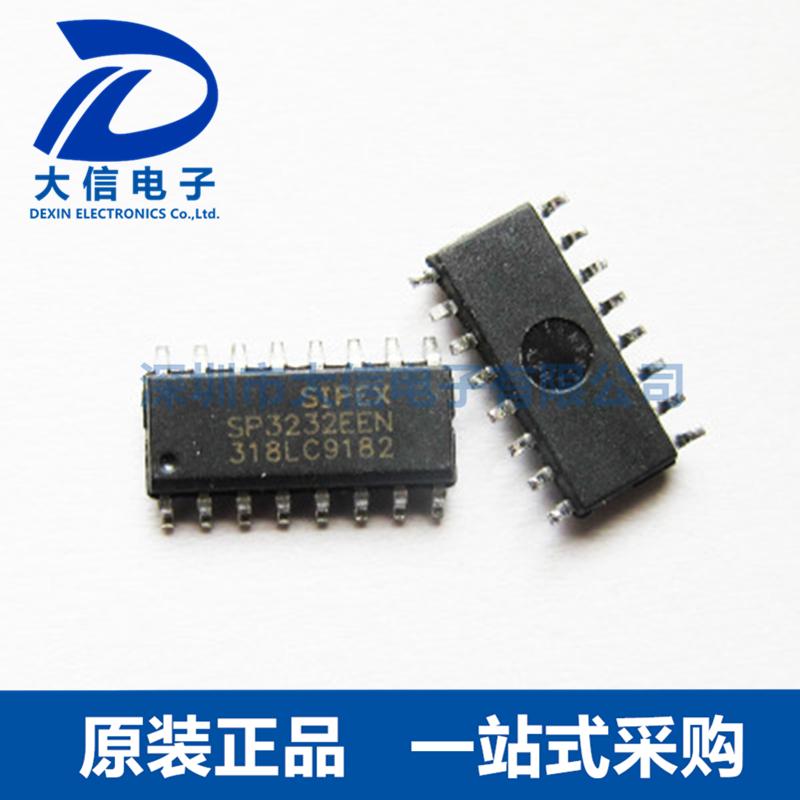 SP3232ECN-L