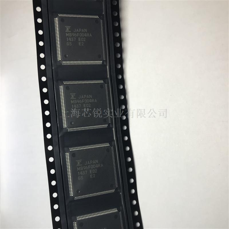 MB96F004RAPMC-GS-ERE2