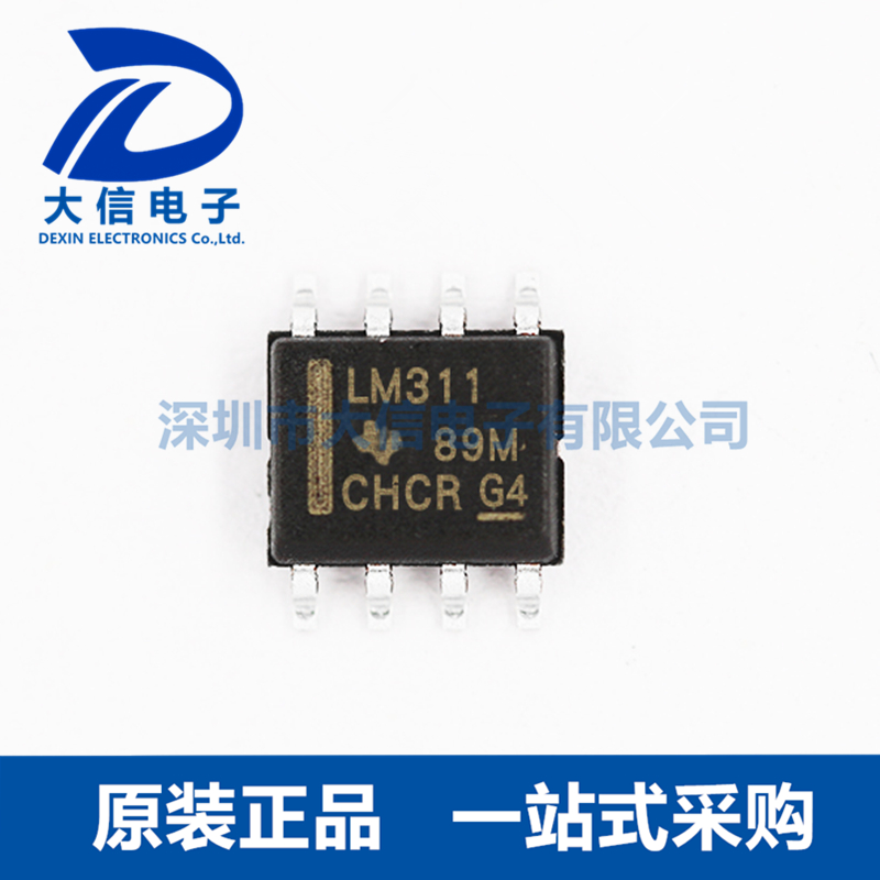 LM311DR