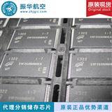 MT47H128M8SH-25E:M镁光DDR内存 全新正品