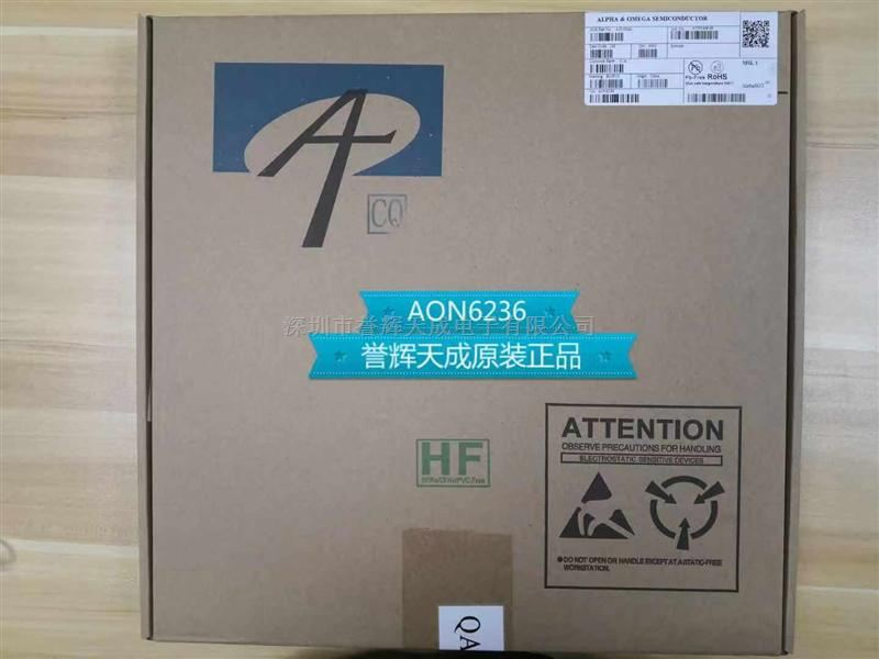 AON6236