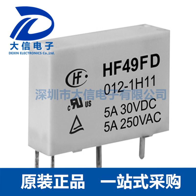 HF49FD-012-1H11