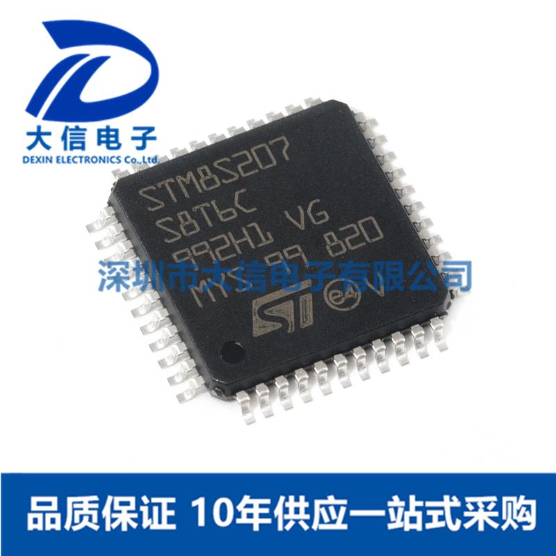 STM8S207S8T6C