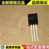 IRFZ46NL MOSFET代理IR原装现货