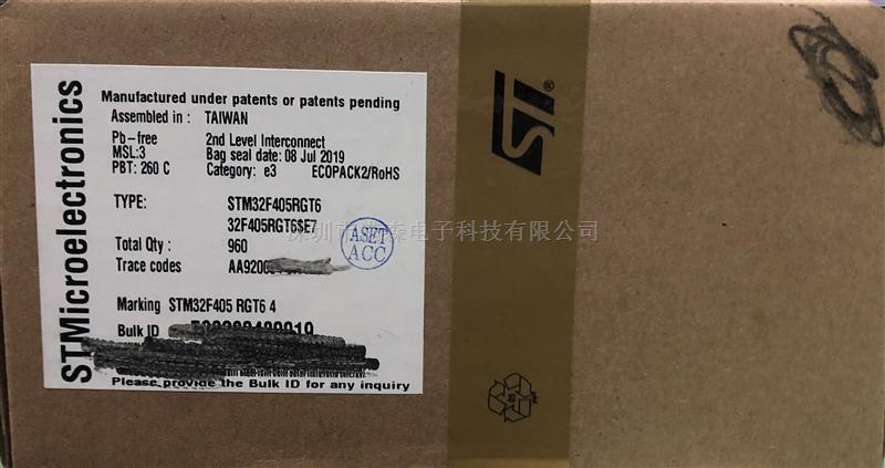 STM32F405RGT6