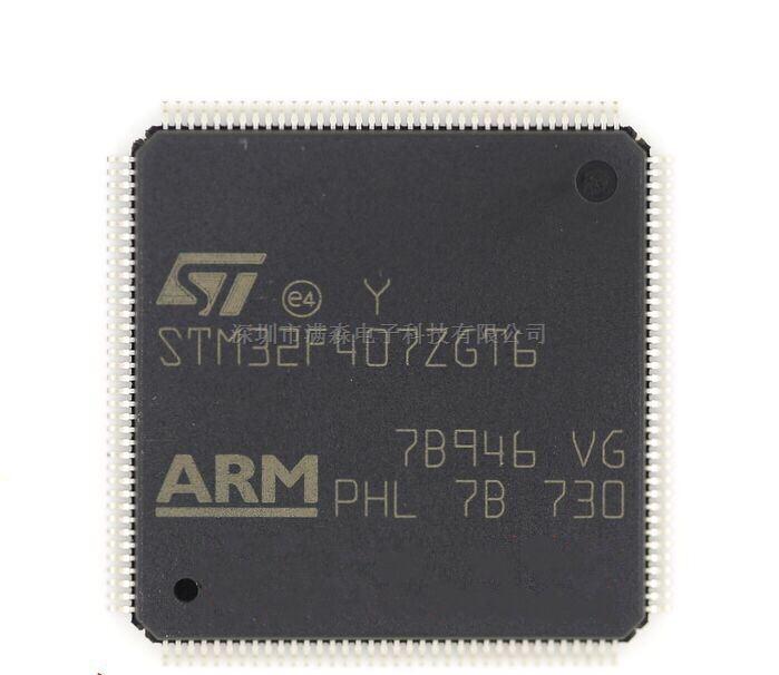 STM32F407ZGT6