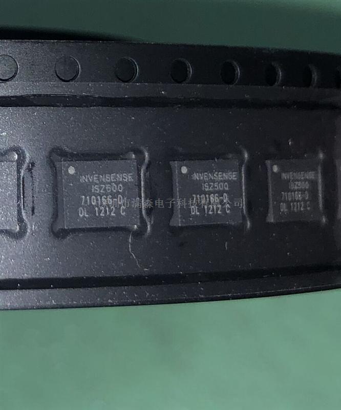 ISZ500