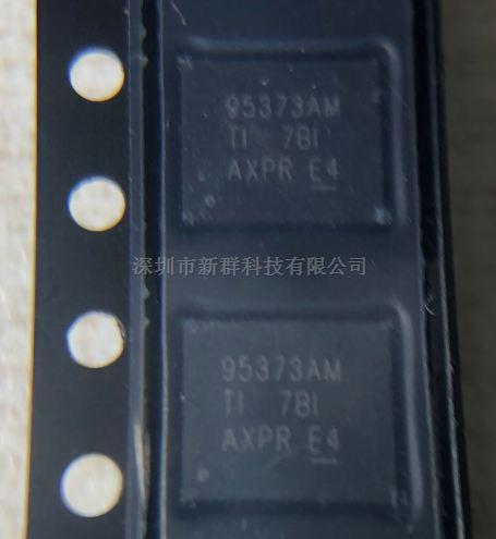 CSD95373AQ5M