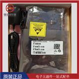 原装正品时钟和计时器开发板AD9542/PCBZ