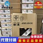DRV8838DSGR品牌TI封装WSON8螺线管原装正品