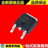 IRFR812 MOSFET代理IR原装现货