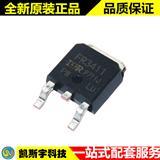 IRFR3411 MOSFET代理IR原装现货