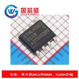 存储器AT24C01C-SSHM-T