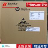 MT7830 MT7830A SOP-8 MAXIC美芯晟 LED���IC