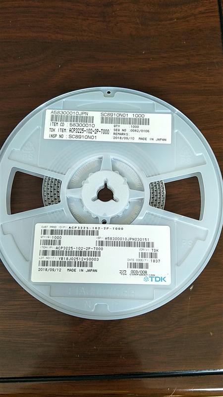ACP3225-102-2P-T000