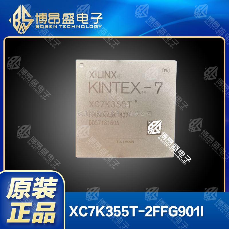 XC7K355T-2FFG901I