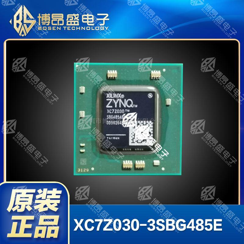 XC7Z030-3SBG485E