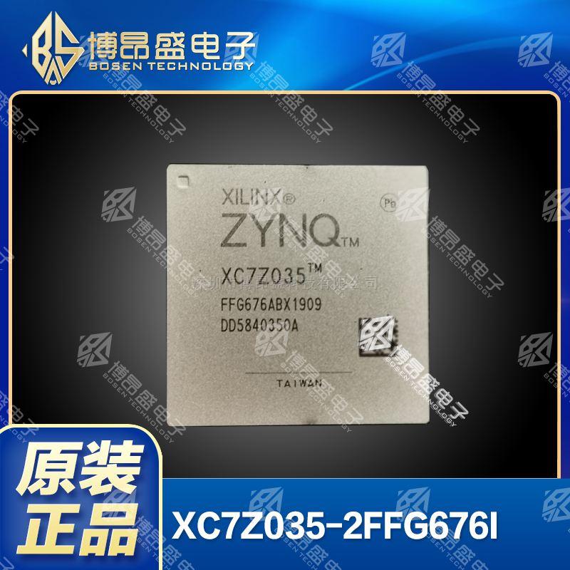 XC7Z035-2FFG676I