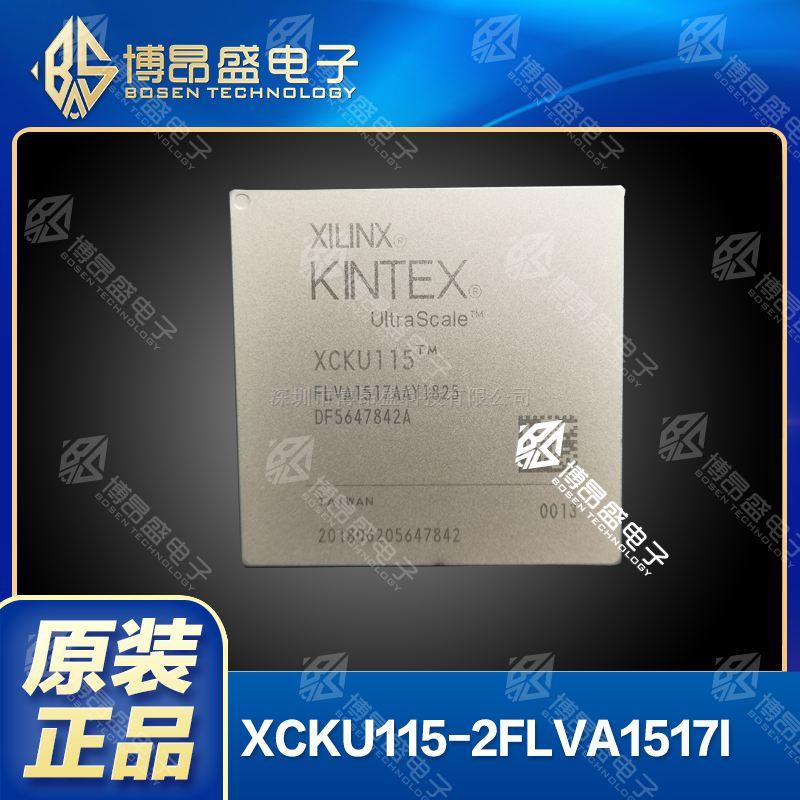 XCKU115-2FLVA1517I