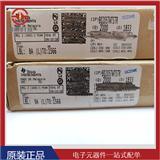 原装正品电源管理IC  BQ2057WTSTR