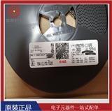 原装正品线性稳压器LP5907MFX-3.3