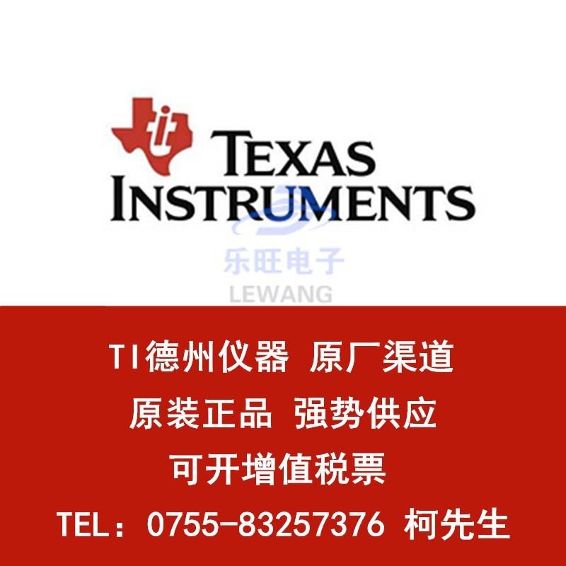 TL054IDR TL054I SOP14四路运算放大器 全新原装正品