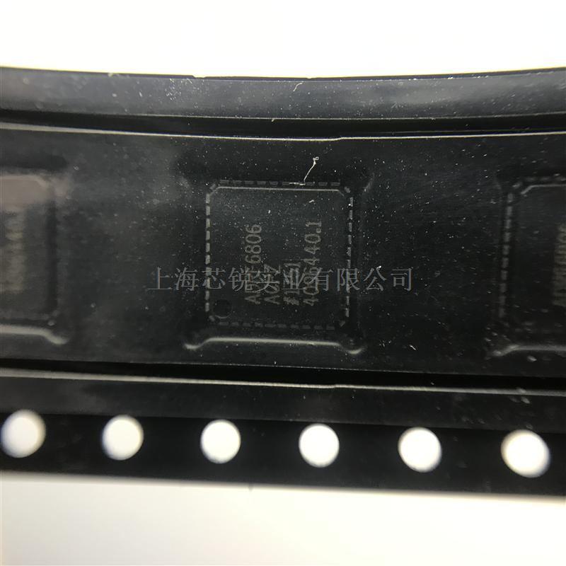 ADRF6806ACPZ