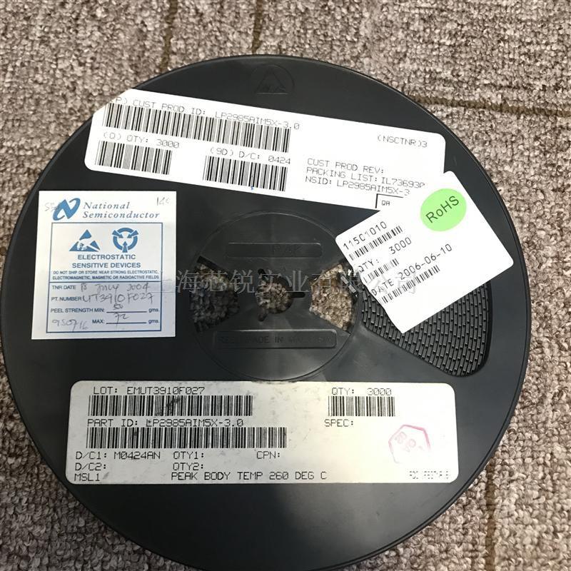 LP2985AIM5X-3.0