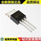 IRF540Z MOSFET代理IR原装现货