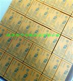 原装DS2Y-S-DC5V DS2Y-5V AGY2329 DS2Y松下PANASONIC继电器5V2A直插8脚
