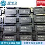 MT47H32M16HR-3:F镁光8g内存价格