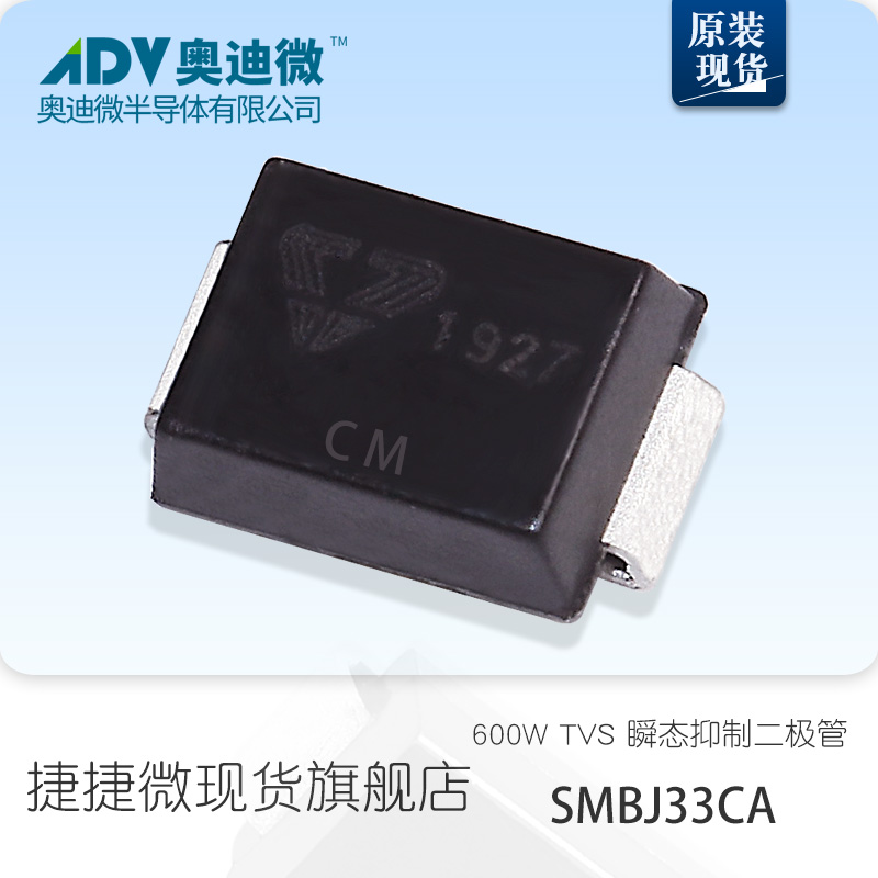 SMBJ33CA