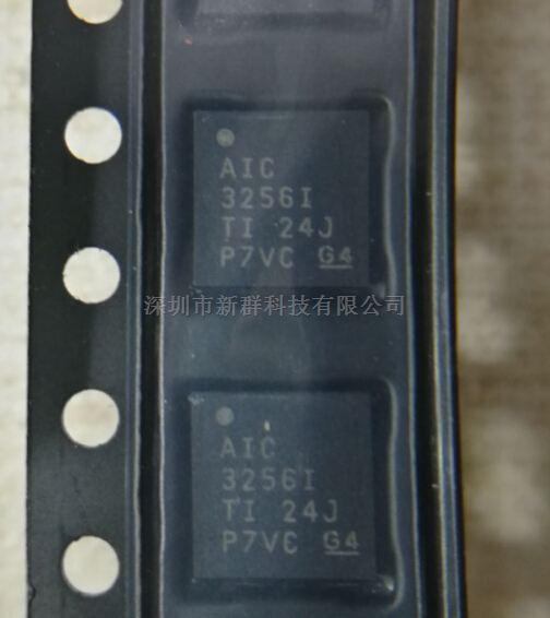 TLV320AIC3256IRSBR