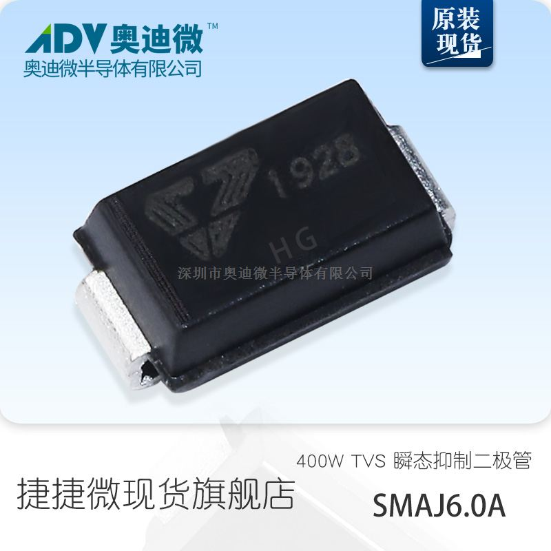 SMAJ6.0A