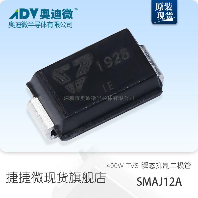 SMAJ12A