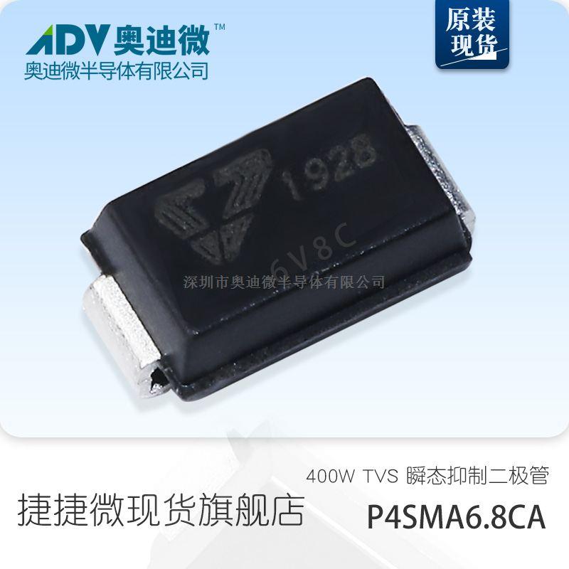 P4SMA6.8CA