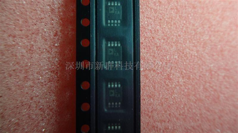 ADP3333ARMZ-1.5
