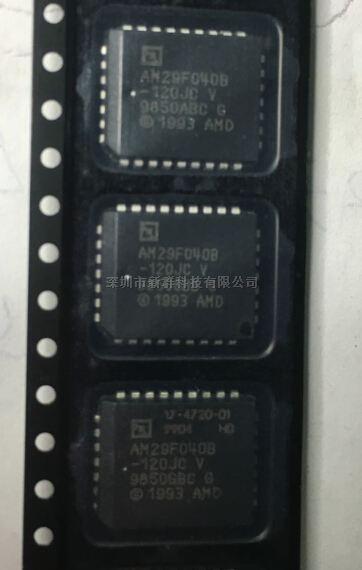 AM29F040B-120JC