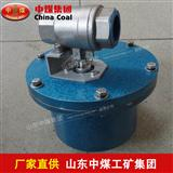 矿用隔爆型电动球阀技术参数及适用范围