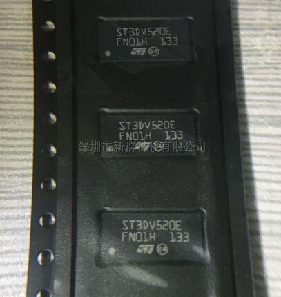 ST3DV520EQTR