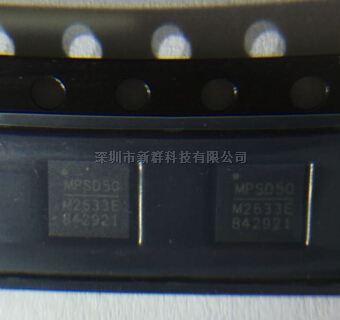 MP2633GR