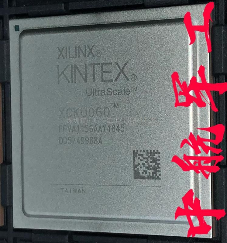 XCKU060-3FFVA1156E