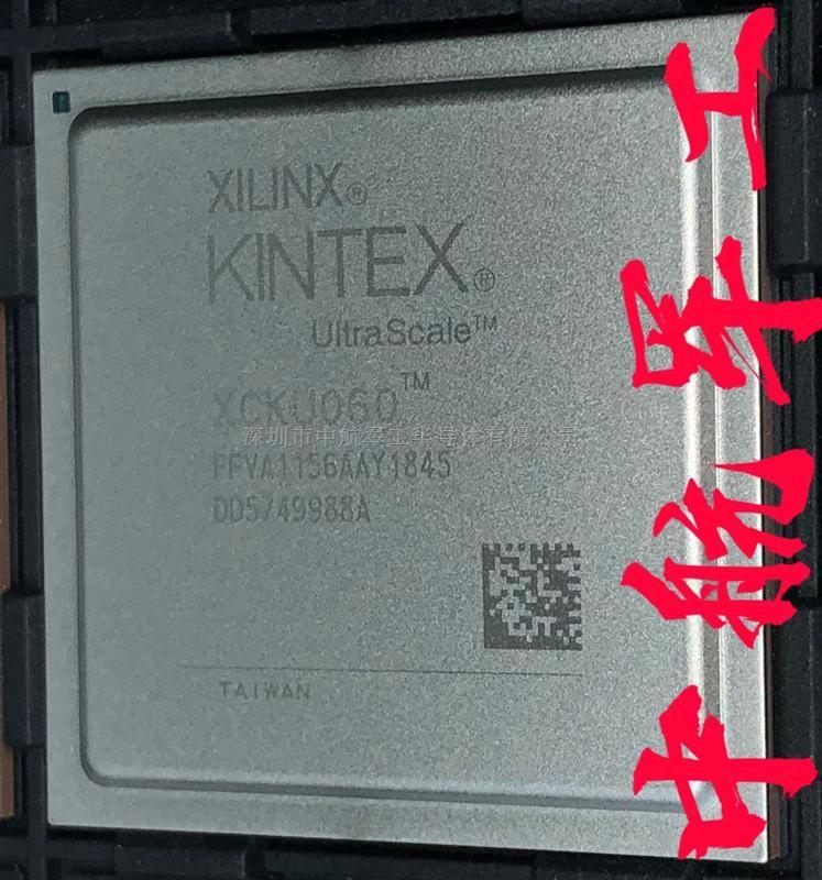 XCKU060-2FFVA1156I