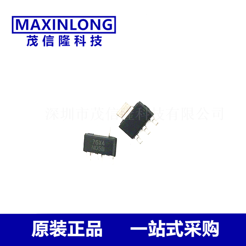 LM1117IMPX-3.3