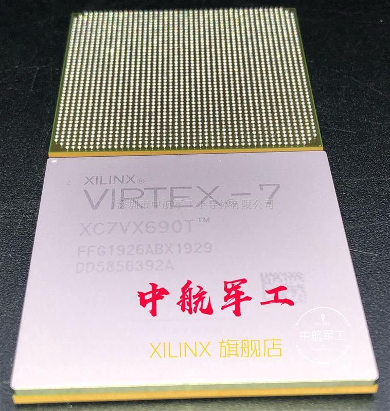 XC7VX690T-2FFG1926C