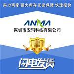 2017深圳SIPEX全系列增强型驱动器IC芯片RS-232热卖SP310AET