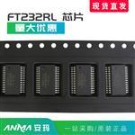 FT232RL芯片 USB转串口接口集成电路 原装现货 FTDI代理控制器