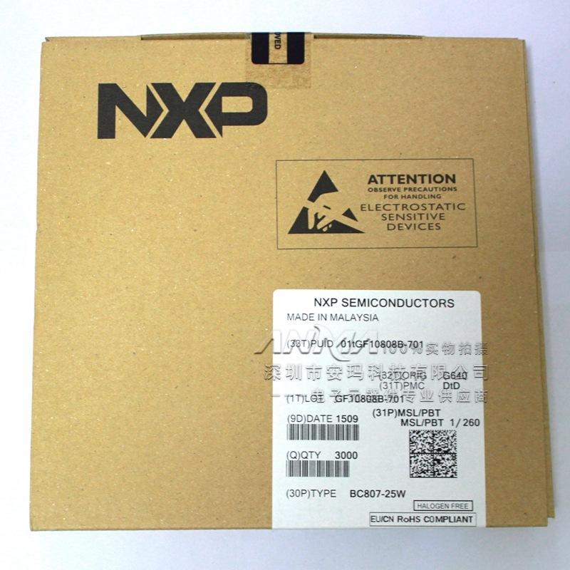 BC807-25W 原装正品NXP恩智浦贴片SOT23双极性晶体管 现货供应