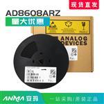 AD8608ARZ ADI/亚德诺精密低噪声CMOS运算放大器 SOP-14 AD8608