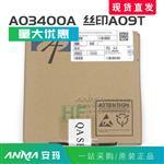 AO3400A MOS场效应管 丝印A09T 5.7A 30V SOT23 AOS现货AO3400
